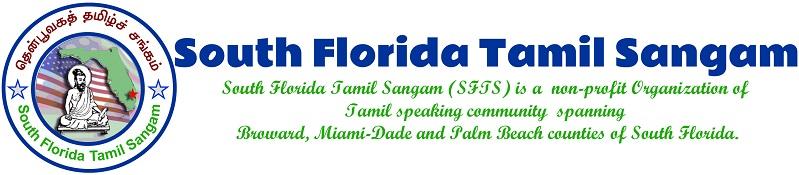 South Florida Tamil Sangam